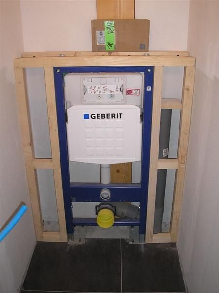 habillage wc suspendu geberit