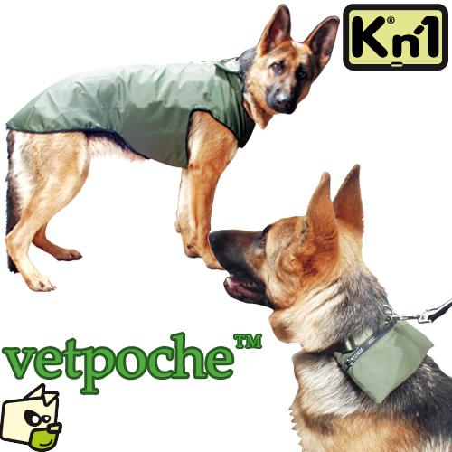 k way pour chien