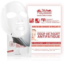 masque tissu visage