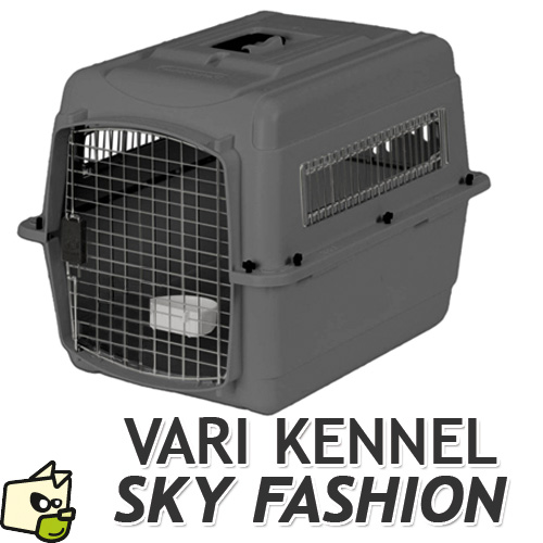 vari kennel