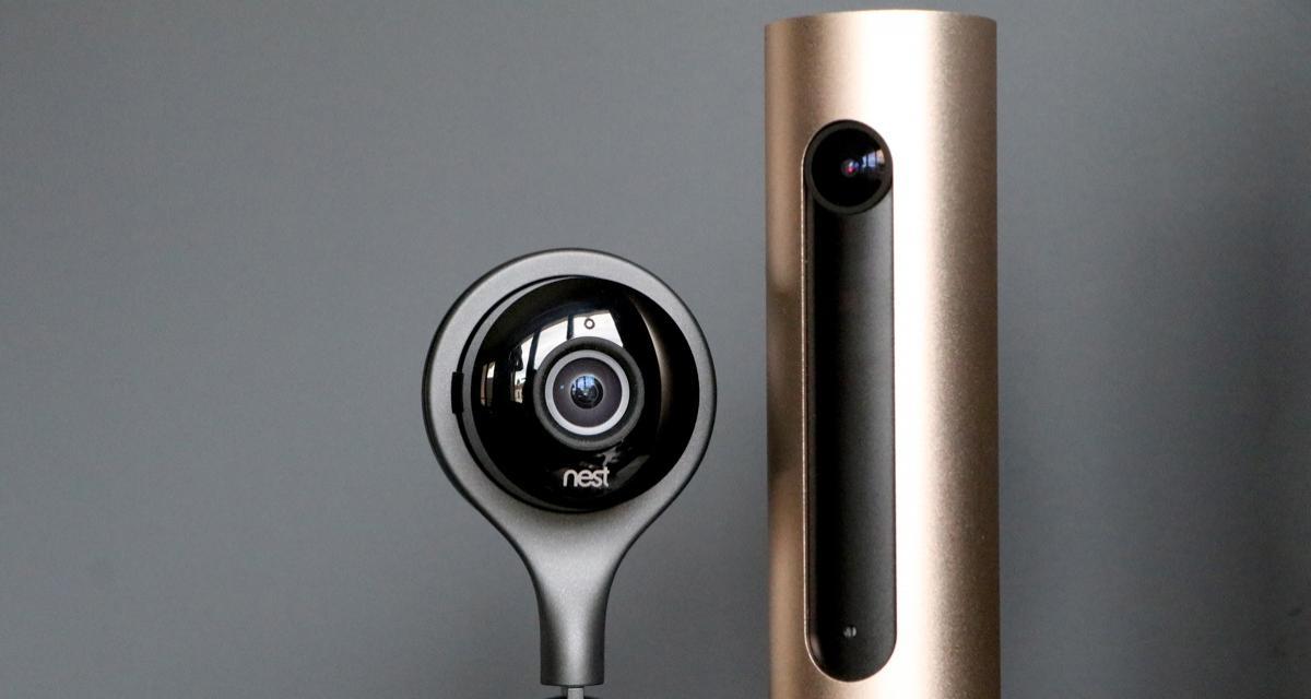 camera surveillance connectée