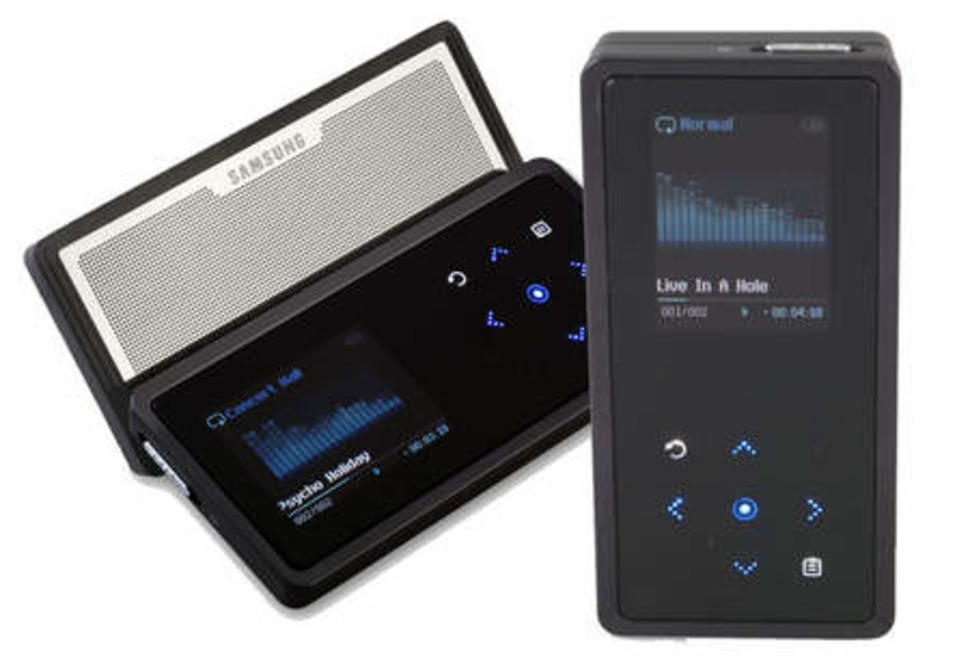 mp3 samsung